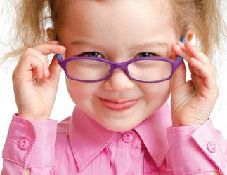 Gafa Infantil  85 € – 2×1 con seguro infantil